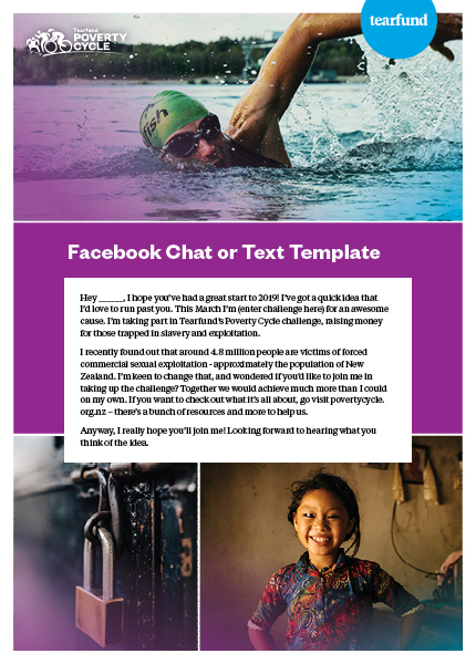 Facebook Chat or Text Template - Invite Friends